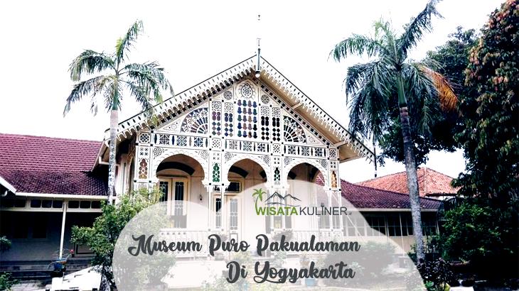 Wisata Museum Puro Pakualaman