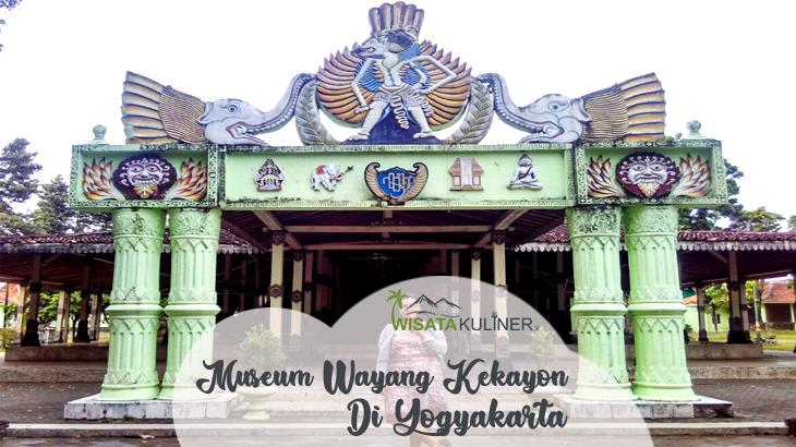 Wisata Museum Wayang Kekayon